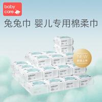 babycare婴儿棉柔巾宝宝干湿两用纯棉加厚新生儿非湿纸巾100*36包