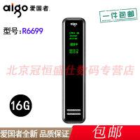 【支持礼品卡+送LED灯包邮】Lenovo联想录音笔 B680 8G 双麦克风 专业降噪声控电话智能 自动定时会议录音
