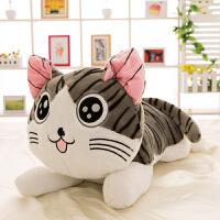 20181112020431865起司猫公仔大号小猫咪毛绒玩具猫咪抱枕布娃娃玩偶生日礼物送女生
