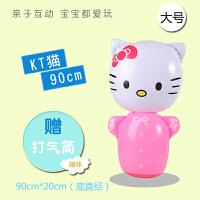 充气不倒翁玩具宝宝儿童女孩吹气卡通动物大号90cm加厚塑料沙袋 KT猫-大号 送气筒 漏气补发