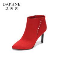 Daphne/达芙妮女鞋冬季尖头高跟鞋通勤性感细跟侧拉链靴子女短靴-