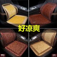 汽车腰靠垫腰垫夏季透气车用木珠座椅腰靠竹片凉席靠背垫腰枕腰托