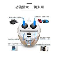 车载mp3手机蓝牙音乐播放器多功能汽车点烟器式通用FM发射接收器