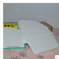 电脑打印标签自粘性标签 不干胶贴纸打印纸空白黏贴方便贴DL-06(18mm*50mm)每包96片白色无框