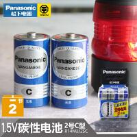 松下2号二号碳性电池R14NU/2SC干电池四节装青色C型干电池R14正品