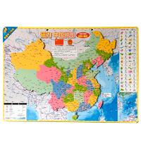 磁力中国地图拼图2-3岁磁力贴片儿童益智玩具男孩中小学生磁性地理政区地形图宝宝智力开发(超大加厚版)