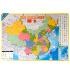 磁力拼图・中国地图(超大版)(EVA版)