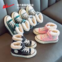 【限时49元】回力童鞋女童二棉鞋2019新款冬季男童鞋子冬毛毛鞋儿童加绒鞋冬鞋