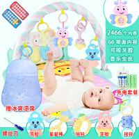 婴儿玩具3-6-9-12个月脚踏钢琴新生儿摇铃男女宝宝0-1岁健身器 绿色 双遥控-豪华款-小蜜蜂24 66内容(充电