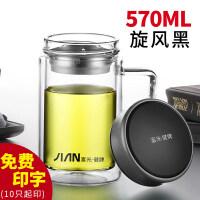 双层玻璃杯大容量带把家用泡茶办公杯带盖随手过滤便携水杯子 抖音