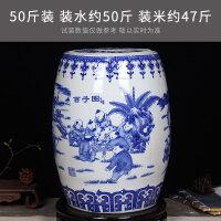 景德镇陶瓷米缸面粉箱20斤30斤50斤装厨房家用带盖米桶储水缸