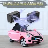 婴儿童电动车四轮汽车宝宝玩具车可坐人小孩1-3岁4-5带摇摆遥控车