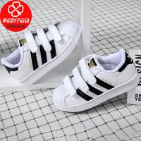 Adidas/阿迪达斯小童鞋新款SUPERSTAR CF C经典运动板鞋舒适轻便休闲鞋EF4838