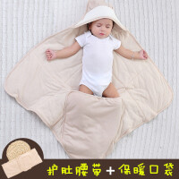 婴儿抱被秋冬新品 彩棉婴儿护肚抱被 春秋款宝宝包被新生儿睡袋盖毯wk-59 卡其色