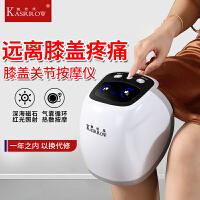 凯仕乐 膝盖按摩器 智能膝关节按摩仪 热敷震动气囊包裹按摩 白色 KSR-L999-1
