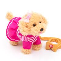 玩具狗狗毛绒会说话电动儿童电动玩具狗狗牵绳小狗毛绒仿真泰迪女宝宝男孩子智能机器遥控 海军泰迪 枚红色