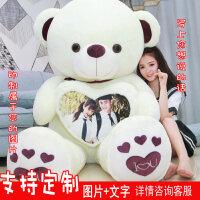 抱抱熊毛绒玩具女孩大号泰迪熊熊猫公仔布娃娃玩偶生日礼物送女友