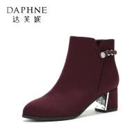 Daphne/达芙妮2017冬新款短靴 加绒低筒中跟舒适潮流时装靴踝靴女-