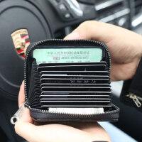 驾驶证卡包男大容量多卡位放卡的女小巧超薄真皮套一体防盗刷证件
