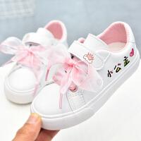 童鞋女童小白鞋春夏儿童板鞋夏季网鞋透气网面网眼鞋子