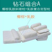 防吐奶婴儿枕头多功能新生儿喂奶枕斜坡定型宝宝溢奶吐奶床垫定制