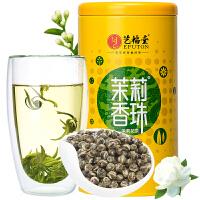 艺福堂茶叶 茉莉花茶 浓香茉莉龙珠香珠200克/罐