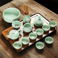 【新品热卖】家用整套功夫茶具套装简约办公陶瓷茶壶创意青瓷鲤鱼茶杯盖碗茶道