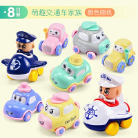 儿童玩具萌乐乐宝宝玩具车惯性车飞机儿童车玩具男孩小朋友小汽车玩具套装 套餐六 卡通车6飞机2