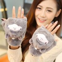 手套女冬季可爱韩版卡通两用手套半指翻盖羊驼加厚保暖学生手套潮 均码