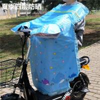 夏季挡风被小型电动车花边款四层防晒防水防紫外线连薄款体遮阳罩