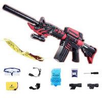 宜佳达 玩具枪 可充电 可发射水晶弹子弹连发软弹 电动狙击枪玩具 黑骑士309
