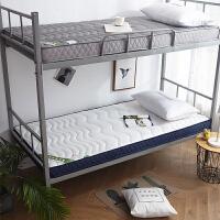 乳胶床垫软垫单人大学生宿舍09床褥子加厚榻榻米地铺睡垫被寝室