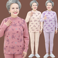奶奶秋冬装保暖内衣套装妈妈打底衫老年人秋衣太太老人棉毛衫