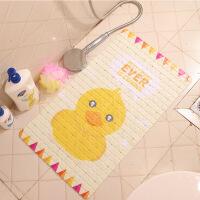 卫生间防滑地垫浴室防滑垫环保卫生间洗澡儿童宝宝孕妇垫子浴缸垫带孔pvc地垫 38*68CM方形带孔