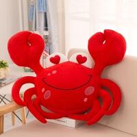创意礼物儿童可爱小螃蟹公仔毛绒玩具抱枕靠垫大闸蟹生日礼物女孩