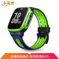 小天才�和���手表Q1S防水GPS定位智能手表 �W生�和�移�勇�通4G��l拍照手表手�C男女孩