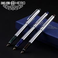 经典款英雄钢笔 372铱金笔 全金属亮面笔杆 办公用书写墨水笔