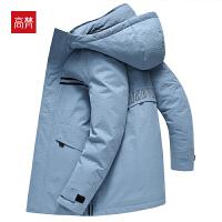 【1件3折到手价:385元】高梵羽绒服男士中长款2019冬季新款韩版休闲连帽帅气保暖加厚外套