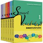Smart Vocabulary 跟美国学生同步记单词(6册) 天津人民出版社