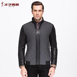 【包邮】才子男装(TRIES)夹克 男士秋季黑色时尚休闲修身夹克