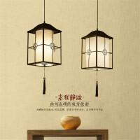 新中式吊灯餐厅茶楼酒店仿古灯过道走廊门厅布艺小吊灯中国风灯具