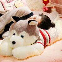 哈士奇公仔趴趴狗抱枕毛绒玩具狗布娃娃玩偶睡觉抱生日礼物送女友 哈士奇原版灰色