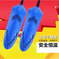 新品干鞋器 冬季家用除臭烘鞋器款 儿童鞋子除湿烘干器干鞋暖鞋器