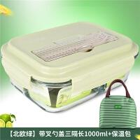 创得耐热玻璃饭盒微波炉便当盒收纳水果保鲜盒学生带盖韩国密封碗