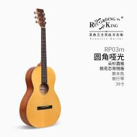 新款吉他41寸初学单板民谣电箱吉他模型 RP03M 38寸 旅行琴 圆角哑光