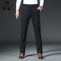 虎都 竹纤维夏季男士 2021新款宽松直筒休闲裤抗皱裤子商务弹力西裤长裤薄 LQD2129