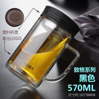 玻璃杯双层大容量带把公水杯 带盖有滤网玻璃茶杯子水杯