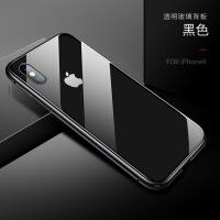 适用苹果XS手机壳磁吸XR防摔保护手机壳XS max
