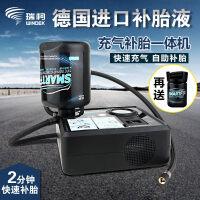 汽车轮胎打气泵 12V车载车胎冲气 自动充气补胎一体机