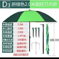 遮阳伞大型户外摆滩 钓鱼伞大钓伞2.4米万向加厚防晒防雨三折叠渔户外遮阳雨伞Y 墨绿色 单层2.0m万向银胶